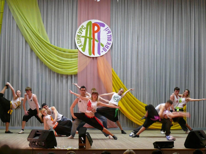 Танцевальный коллектив Макси